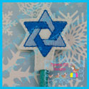 Star Of David Pencil Topper